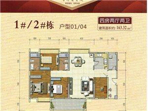 希桥商贸城2栋8楼4室2厅2卫78万元