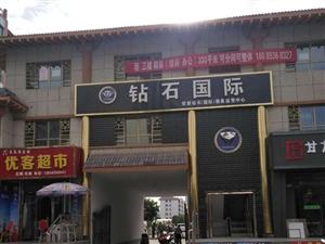 门店出租-紫瑞苑门口有300平米的精装门店出租
