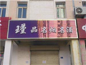 门店超低价出租-映雪苑东门北侧有122平米精装门店