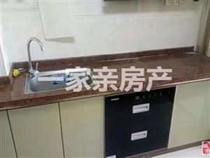 宝龙艺住酒店精装单身公寓家具家电拎包入住
