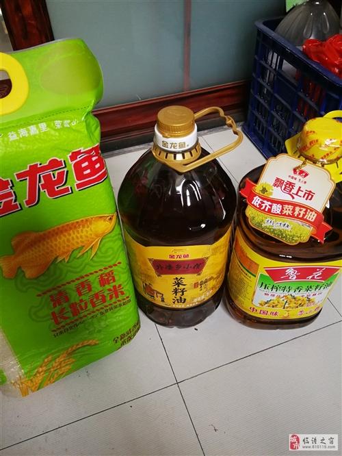 端午节新发的油和米, 要的一共130元