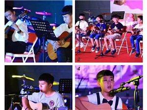 建水巴洛克现代艺术教育 中 心 乐器培训考级