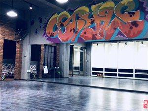 建水KO街舞工作室 街舞培训