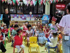 奇乐尼儿童启智乐园 儿童娱乐 儿童益智