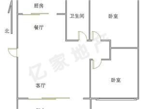 急售燕京花园2室60万带储藏室送阁楼,满五唯一