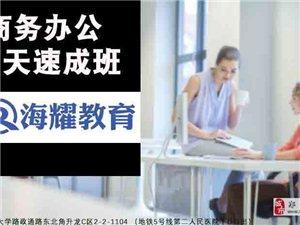 鄭州辦公軟件培訓 一人一個老師學習電腦基礎