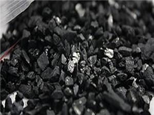 厂家直销 果壳活性炭厂家 净水滤料活性炭