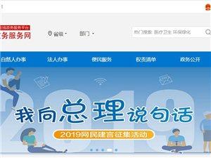 陽東遙告訴你2019年湖北武漢安全員ABC報名流程