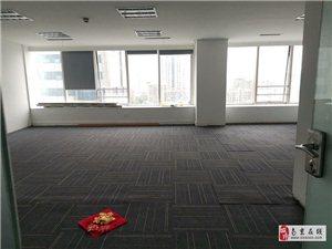 陽光大廈137平辦公裝修好房出租