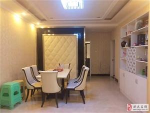 萊蒙蒂景3室3廳2衛87萬元