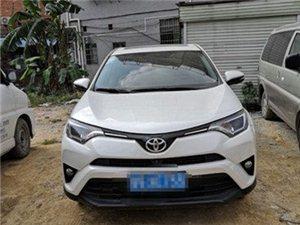 出售豐田SUVRAV4車一部9成新很少開