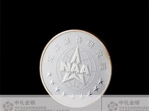 南京纯银币定做