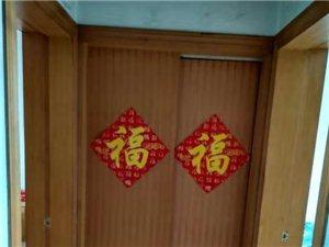 农信社宿舍3室2厅1卫900元/月