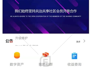 鄭州開發區塊鏈交易所錢包app最有創新價值服務公司