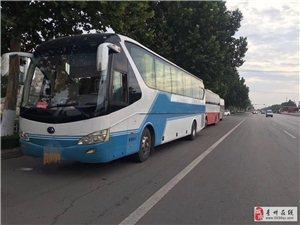 青州鑫澤汽車租賃公司承接5-55座各類汽車租賃