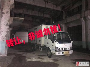 出售閑置箱式冷藏車一輛,載重大約3.4噸