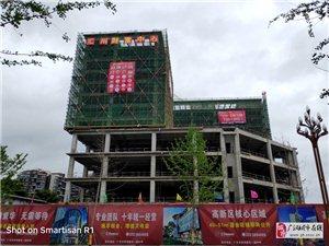 汇川财富中心(商铺)