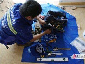青州空調安裝,維修,移機。