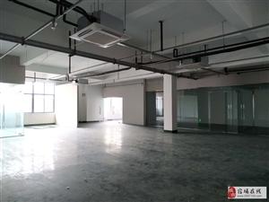 青年电商产业园300平方优质写字楼职场享免租返税