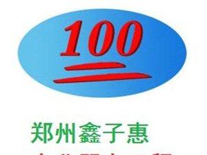 鄭州監控工程公司服務質量排行榜