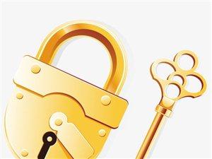 陽信配汽車鑰匙/開鎖/換鎖/修鎖