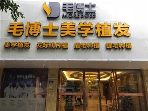 福州怎么选择好的植发医院