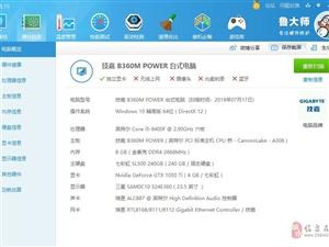 i59400f电脑主机显示器机械键盘鼠标8400