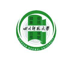 2019四川师范大学自考咨询处