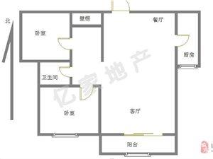 世纪国宏2室2厅1卫70万元