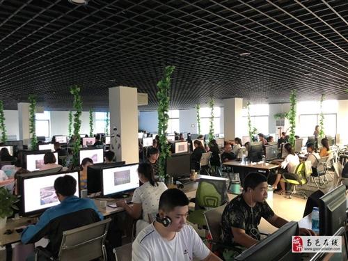 河北嗨盟网络科技有限公司