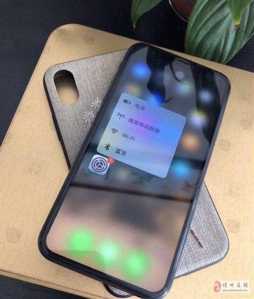 苹果iphoneX64g国行正品发票配件期  有面容识别