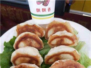 宿州最正规的培训学校在哪里,飘飘香小吃学校是首选。