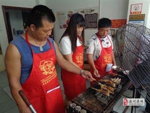 溫州永嘉在哪可以學燒烤培訓多久