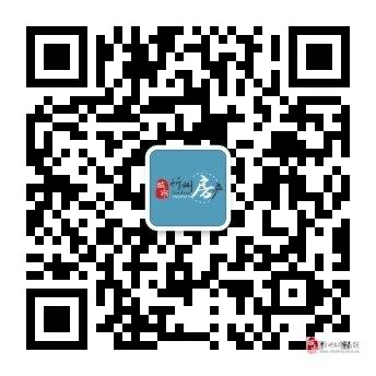 忻州房产网公众平台