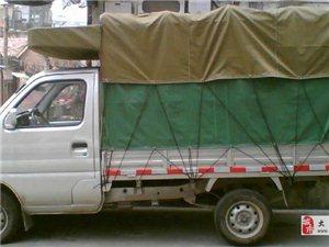 重慶大足搬家公司,辦公室家庭個人租房搬家,鋼琴搬運