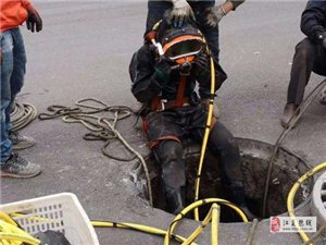 洪山區 光谷清理化糞池 隔油池 管道清淤 歡迎來電