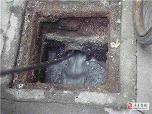 武昌区 水果湖 南湖 清理化粪池 污水井沉淀池清掏