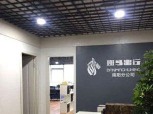 淅川到南阳市中心医院拼车 顺风车 快速发车