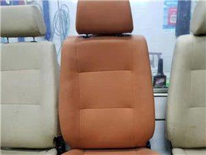 大悟國際汽車美容會所低價出售坐墊模型