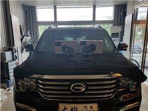 济宁地区曲阜兖州邹城汽车音响改装传祺GS8简单升级