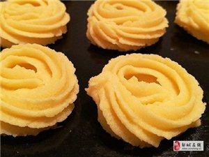 金乡烘焙培训学校,金乡面包泡芙各式西点蛋糕裱花培训