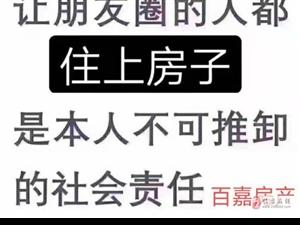 《中梁壹号+悦城+皖新》稀缺一手房源