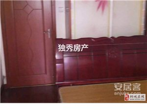 桐乐家园3室2厅1卫住家很好户型好