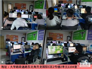 鄭州辦公軟件培訓班哪里有,如何快速學習