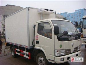 郑州个人小卡车箱货长短途拉货搬家