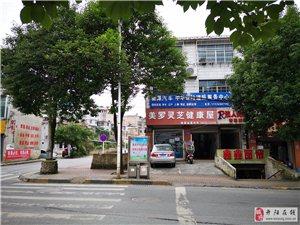 环城路开阳县第二幼儿园正门口160平米旺铺出租