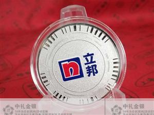 上海银币定制