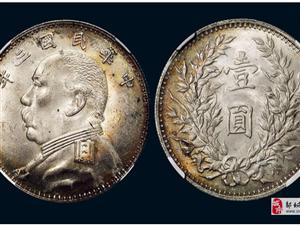 仿古银币定制