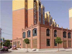 东方世家旺铺出租,上下两层,框架结构