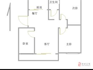 带车库!燕京二期132平南北通透,86万!